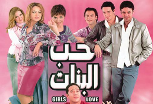 """""""Girl's Love"""""""