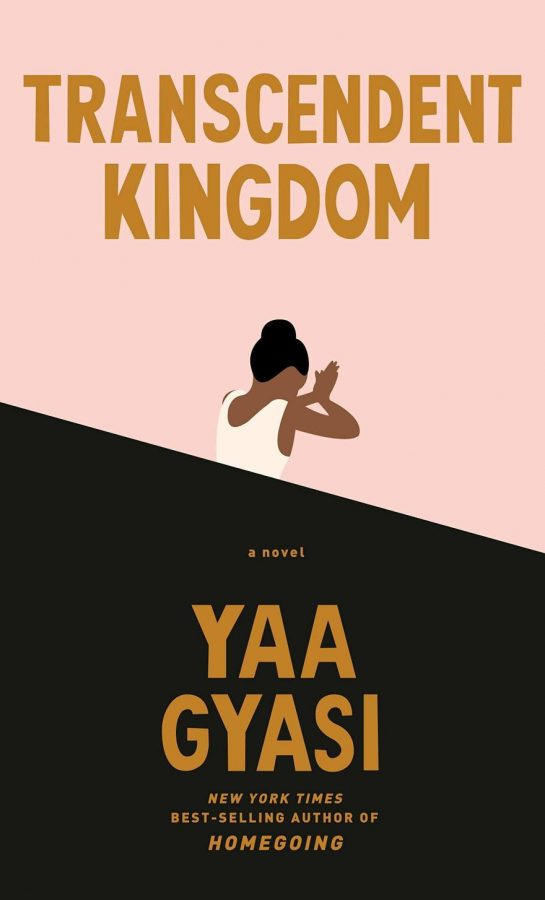 Living+Writers%27+Yaa+Gyasi+Discusses+the+Multiplicity+of+Identity